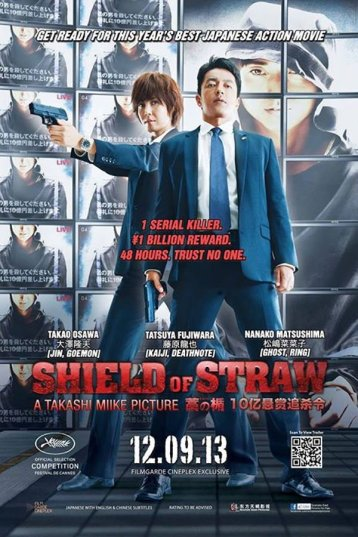 shiled of straw